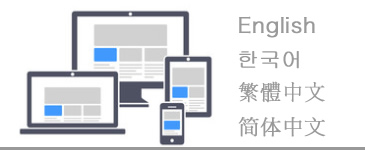 多言語WEB制作費用